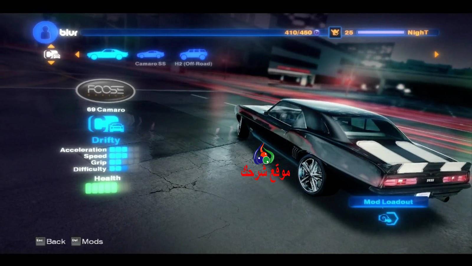 تحميل لعبة سباق السيارات للكمبيوتر من ميديا فاير تنزيل لعبة blur برابط مباشر