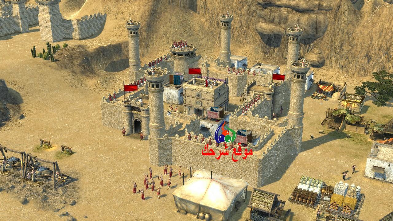 لعبة صلاح الدين تنزيل مباشر