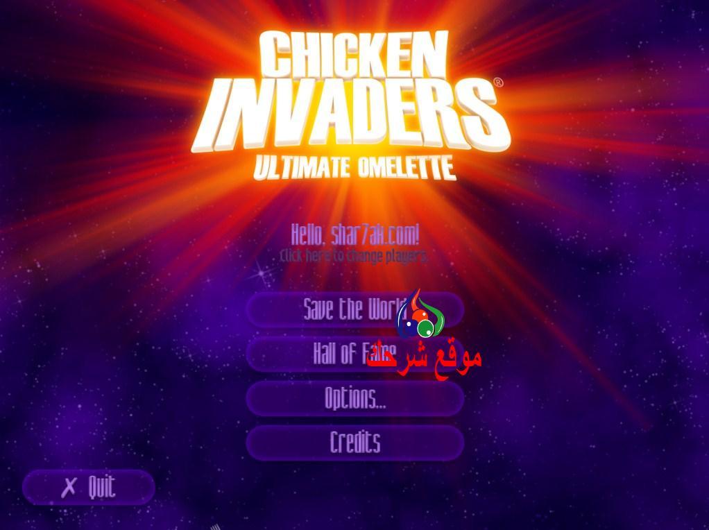 صورة تحميل لعبة الفراخ الجزء 4 Chicken Invaders للكمبيوتر من ميديا فاير
