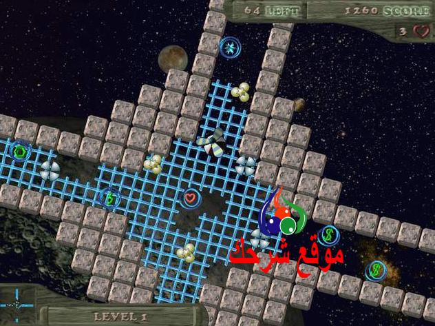 تحميل لعبة المروحة الشقية alonix القديمة للكمبيوتر من ميديا فاير