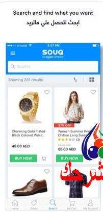 """46824497d3e13 ... الذكية التي تعمل بنظام الأندرويد وهو متاح على متجر جوجل """"Google play""""  بشكل مجاني، وسوف نقدم كل ما يخص هذا التطبيق الممتاز. محتويات. تحميل تطبيق  سوق كوم ..."""