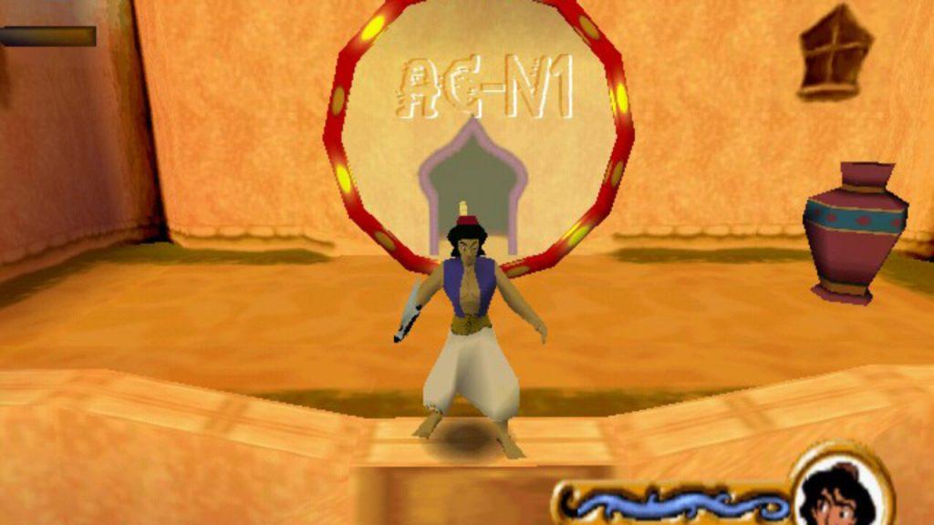 تحميل لعبة علاء الدين للكمبيوتر من ميديا فاير 1