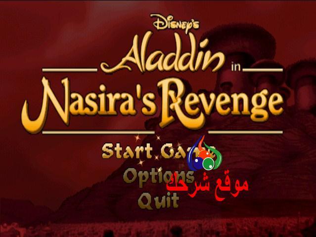 صورة تحميل لعبة علاء الدين للكمبيوتر من ميديا فاير الاصلية القديمة