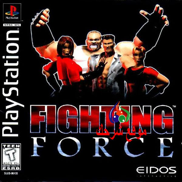 تحميل لعبة فتوات الشوارع Fightingforce للكمبيوتر من ميديا