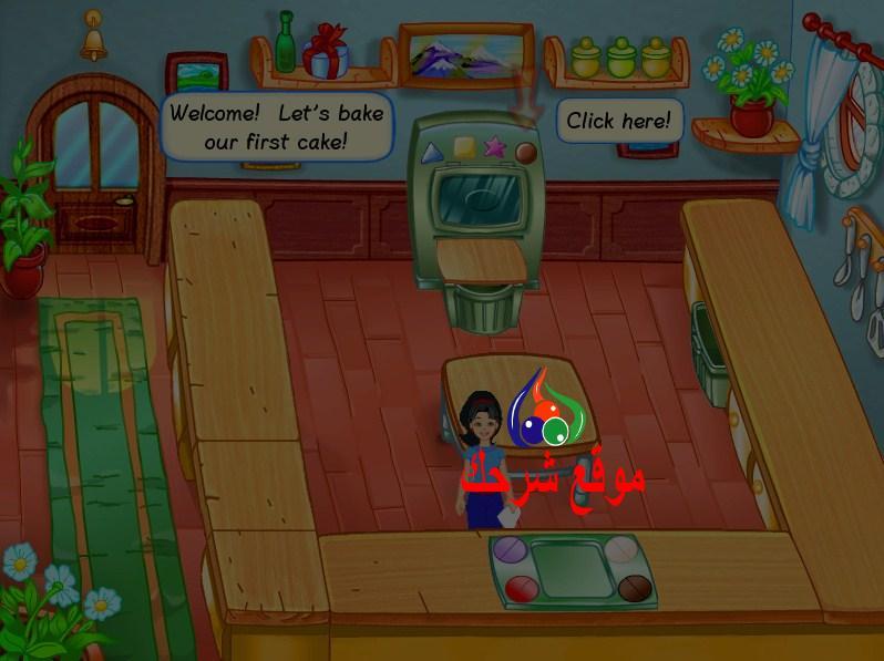 صورة تحميل لعبة محل بيع التورته Cake_Mania للكمبيوتر من ميديا فاير