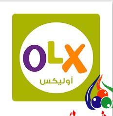 Photo of تحميل تطبيق اوليكس – تنزيل برنامج OLX