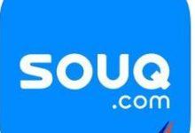صورة تحميل تطبيق سوق كوم – تنزيل برنامج Souq.com