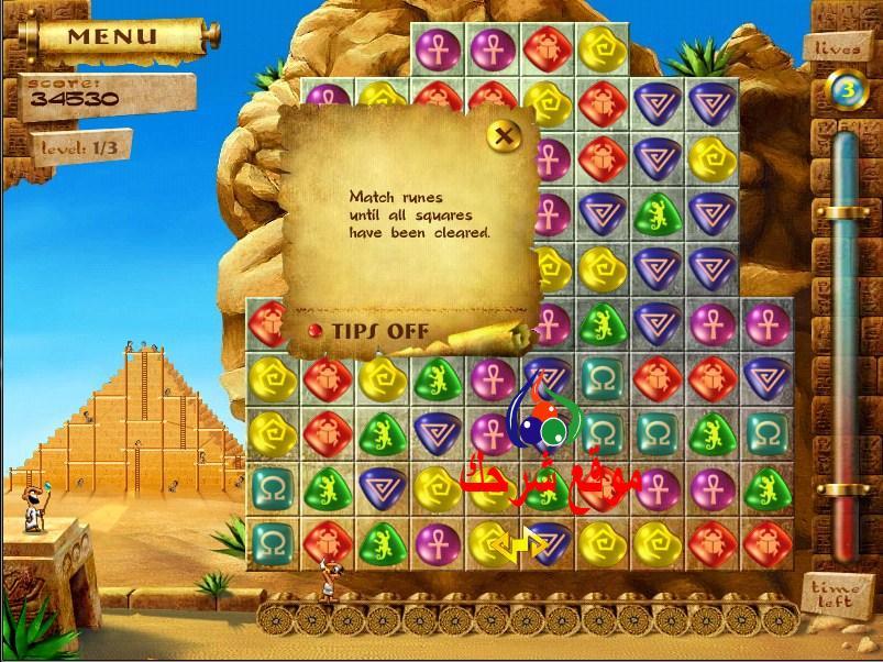 صورة تحميل لعبة 7 Wonders للكمبيوتر من ميديا فاير
