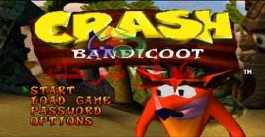 تحميل لعبة كراش بانديكوت للكمبيوتر من ميديا فاير