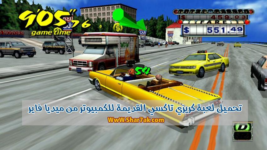 لعبة كريزي تاكسي للكمبيوتر