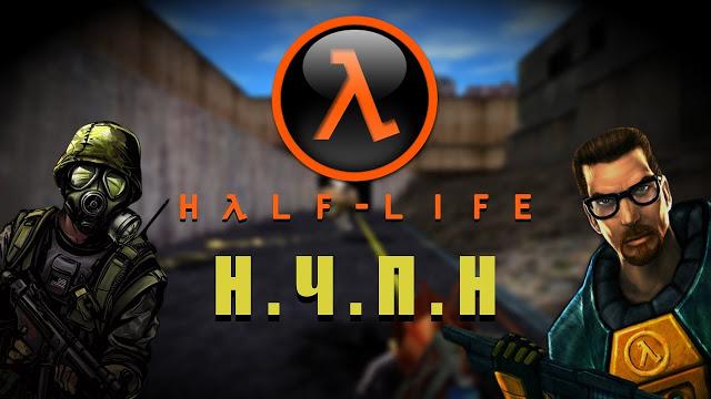 تحميل لعبة هاف لايف للكمبيوتر من ميديا فاير Half Life