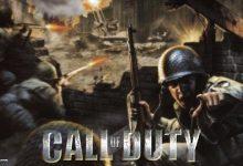 Photo of تحميل لعبة call of duty 1 للكمبيوتر من ميديا فاير الاصلية القديمة