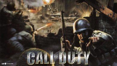 صورة تحميل لعبة call of duty 1 للكمبيوتر من ميديا فاير الاصلية القديمة