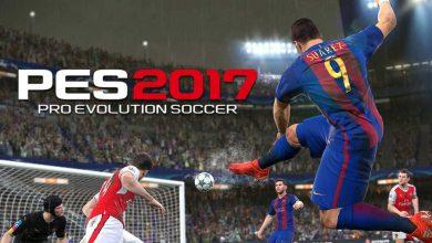 صورة تحميل لعبة بيس 2017 للكمبيوتر PES 17 برابط مباشر مجانا