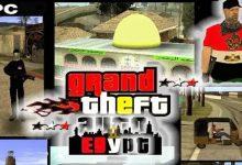 صورة تحميل لعبة جاتا المصرية 2020 GTA Egypt من ميديا فاير