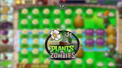 صورة تحميل لعبة الزومبي ضد النباتات للكمبيوتر |  تنزيل Plants Vs Zombies