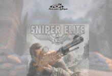 صورة تحميل لعبة سنايبر ايليت 2 للكمبيوتر مضغوطة | تنزيل Sniper Elite V2