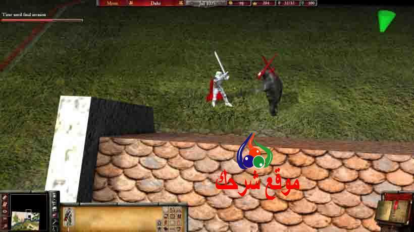 لعبة صلاح الدين 2 للكمبيوتر