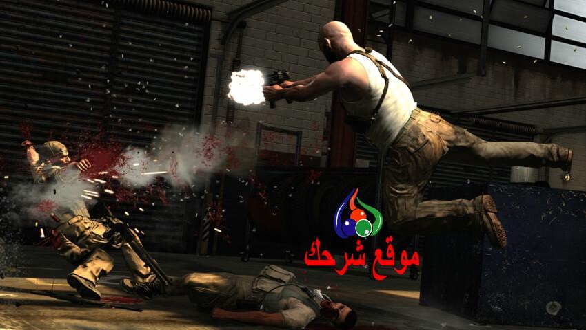 لعبة Max Payne 3