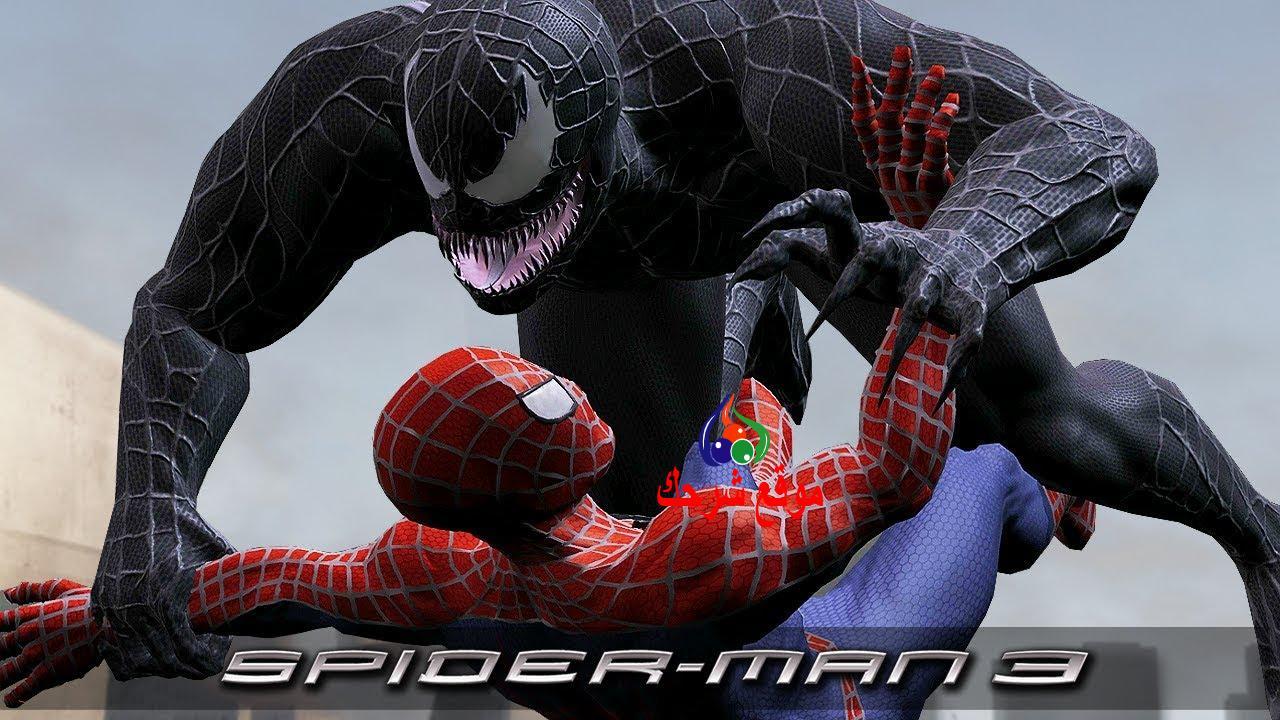 لعبة Spider Man 3