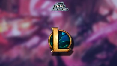 صورة تحميل ليج اوف ليجيندز للكمبيوتر | تنزيل و شرح League of Legends