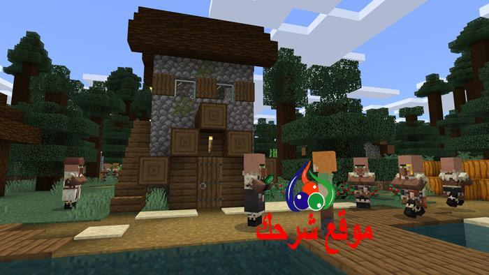 تحميل Minecraft