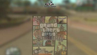 صورة تحميل لعبة جاتا سان اندرس GTA San Andreas كاملة للكمبيوتر
