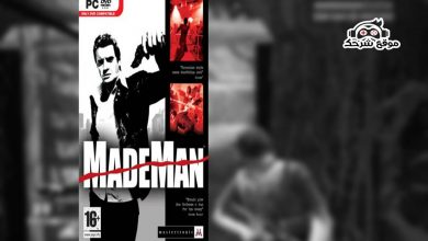 صورة تحميل لعبة ماد مان كاملة من ميديا فاير | تنزيل لعبة made man