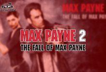 صورة تحميل لعبة Max Payne 2 كاملة من ميديا فاير بحجم صغير