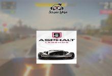 صورة تحميل لعبة اسفلت 9 للكمبيوتر | تنزيل asphalt 9 أقوى لعبة سيارات