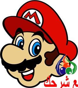 لوجو لعبة ماريو