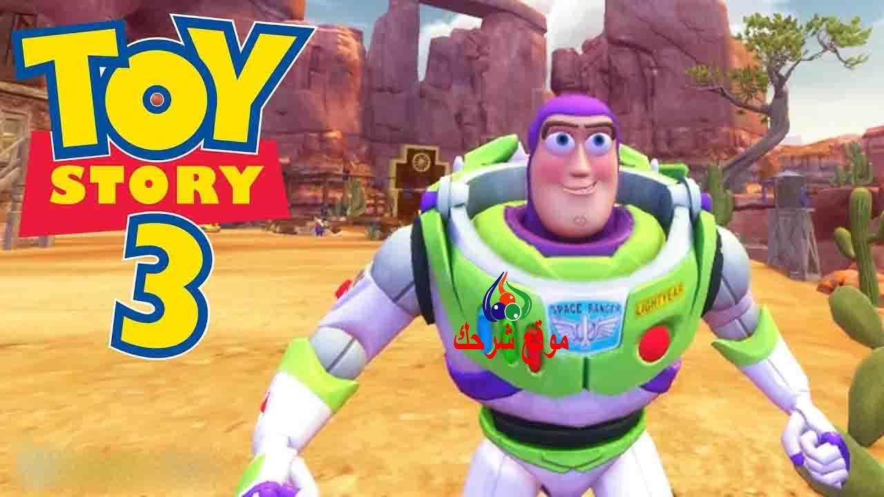 تحميل لعبة toy story 3 من ميديا فاير باز يطير 3
