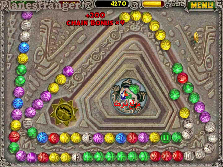 لعبة زوما القديمة الاصلية كاملة