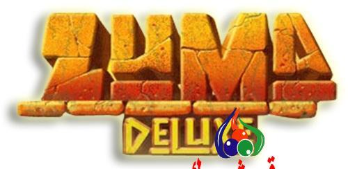 لعبة Zuma Deluxe