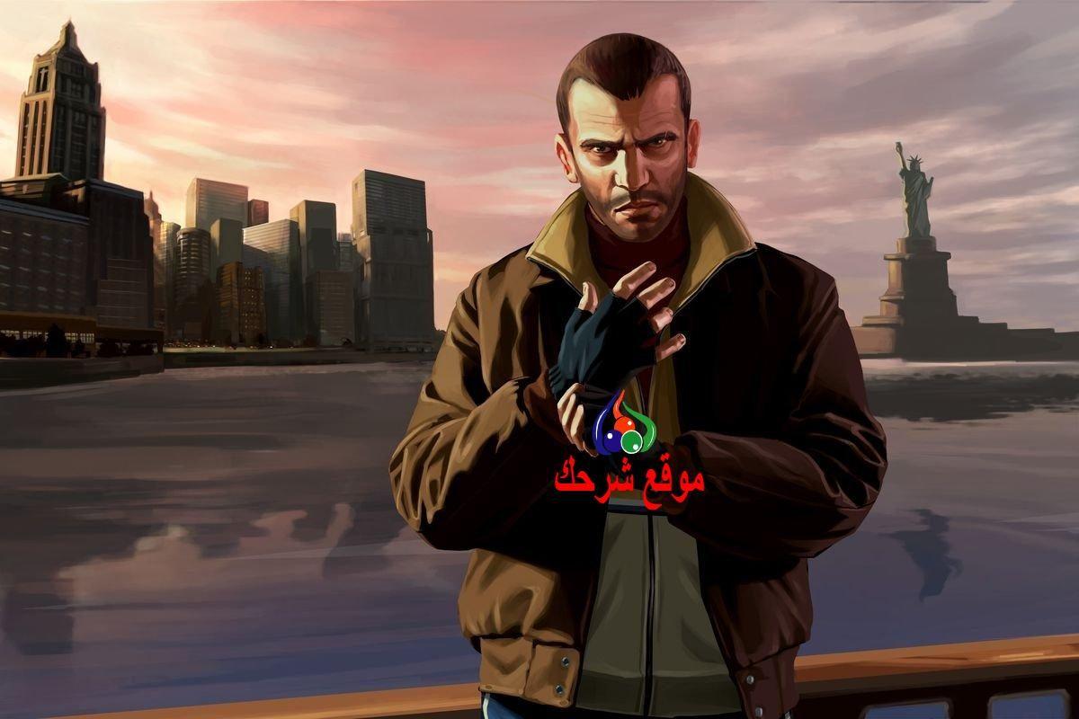 صورة تحميل جراند ثيفت أوتو 4 | تنزيل GTA IV للكمبيوتر الاصلية من ميديا فاير