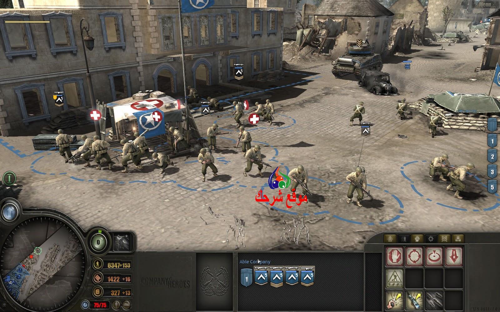لعبة الحرب العالمية الأولى sudden strike
