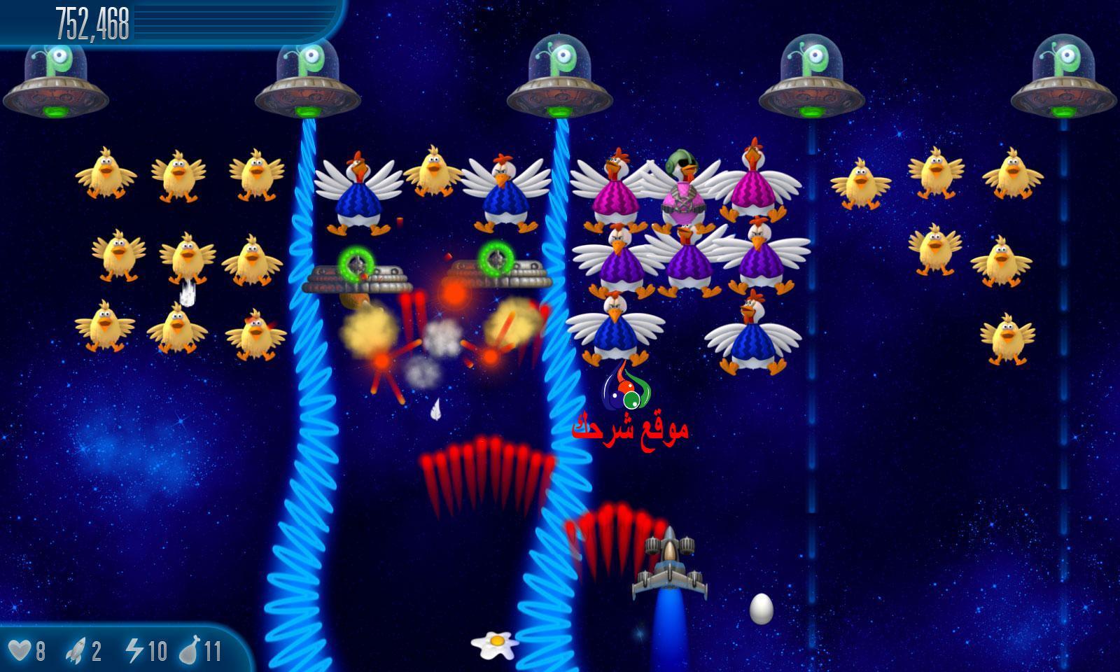 تحميل لعبة الفراخ 5 Chicken invaders 5