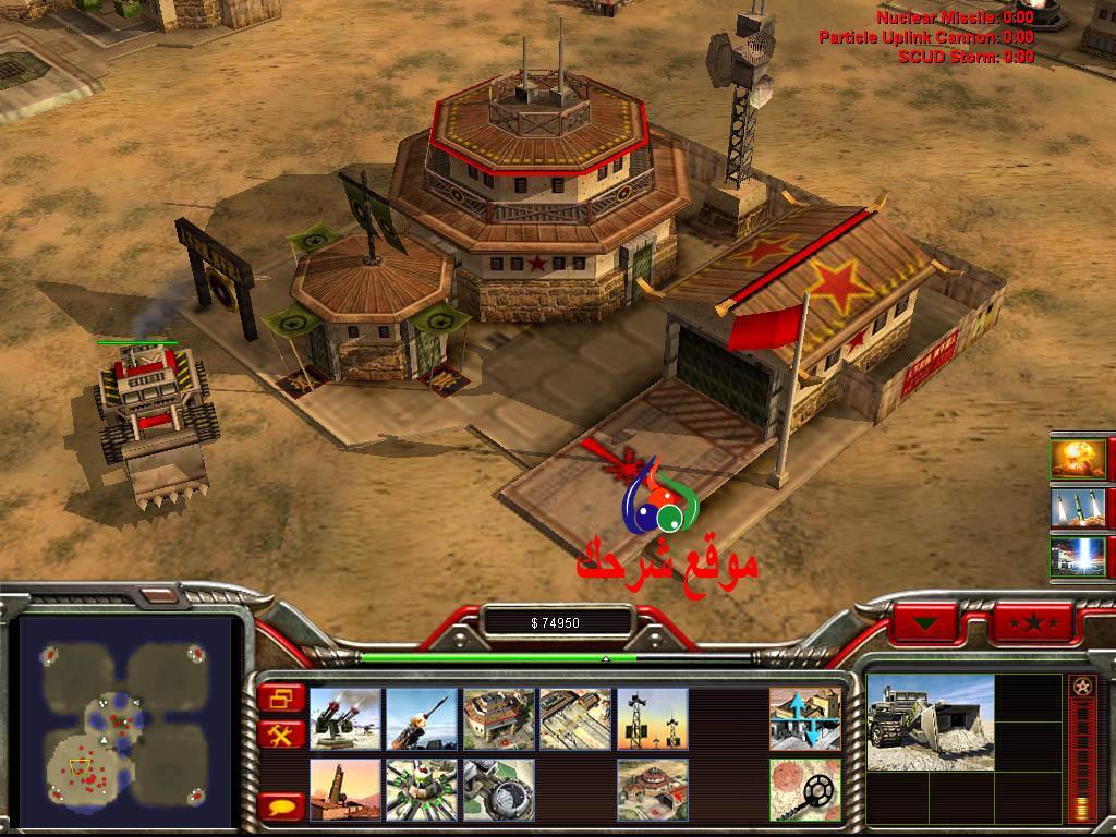 تحميل لعبة جنرالات الحرب