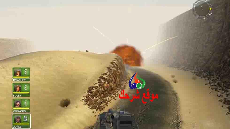 تحميل لعبه عاصفه الصحراء
