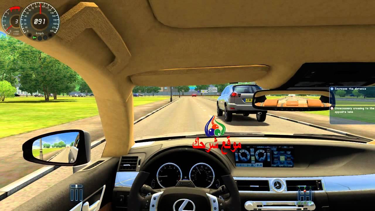 تحميل لعبة القيادة في المدينة City Car Driving