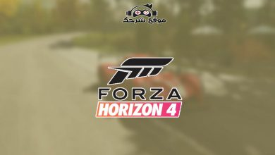 صورة تحميل لعبة فورزا هوريزون 4 كاملة مضغوطة| تنزيل forza horizon 4 للكمبيوتر