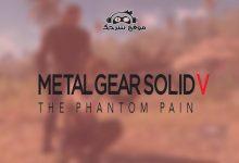 صورة تحميل لعبة ميتل جير سوليد 5 للكمبيوتر | تنزيل لعبة Metal Gear Solid V