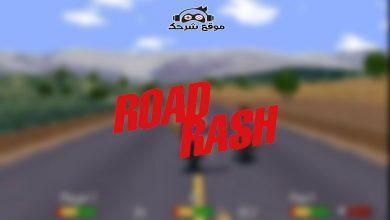 صورة تحميل لعبة رود راش للكمبيوتر | تنزيل لعبة Road Rash سباق الموتوسيكلات