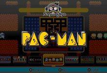 صورة تحميل لعبة باك مان القديمة للكمبيوتر | تنزيل لعبة pac man